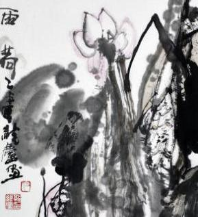 Dutch Silk Road Art Exhibition Guo Xianglu
